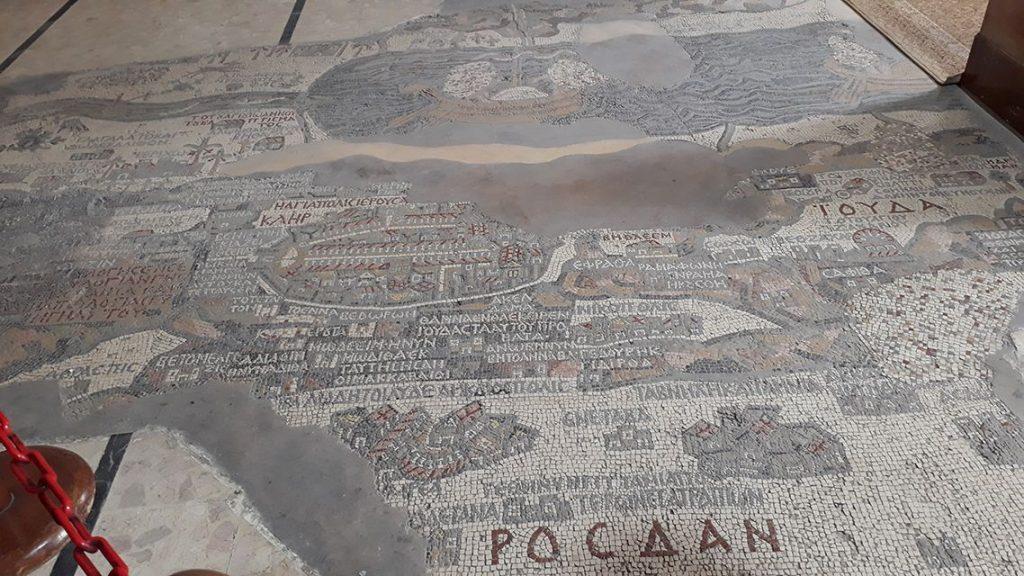 Carte de la Palestine en mosaïques dans l'Eglise Saint-Georges à Madaba en Jordanie.